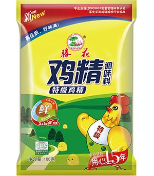 特级千赢国际老虎机官方网站